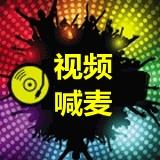 YY美女贵妃 十年戎马心孤单 【视频】 在线观看,MC视频喊麦下载 dmc57